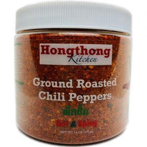 Ground Roasted Chili Peppers
