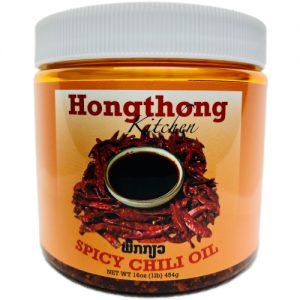 Spicy Chili Oil